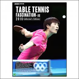 TABLE TENNIS FASCINATION-XII