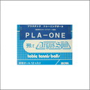 PLA-ONE(1ダース入り)